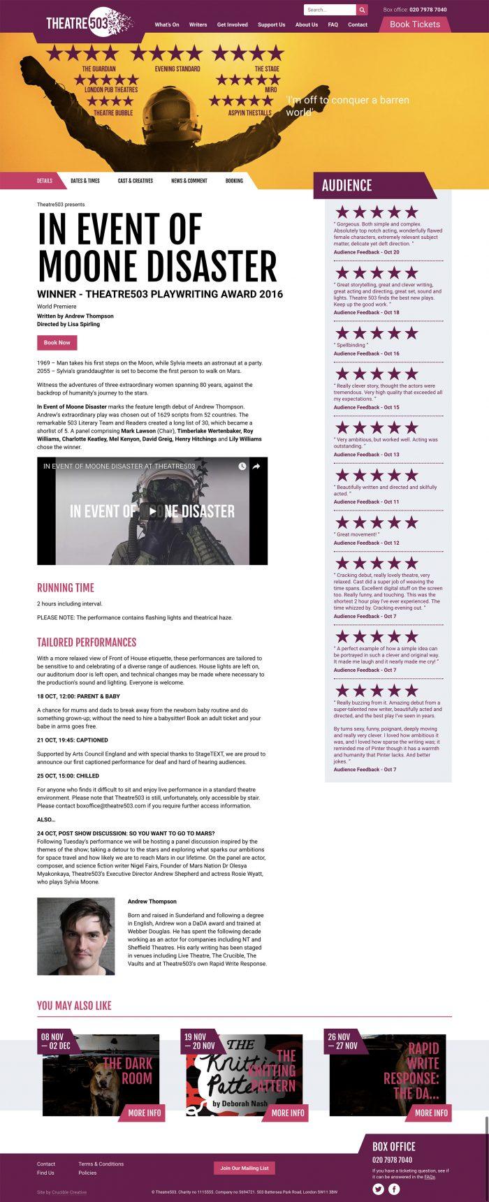 event management page design